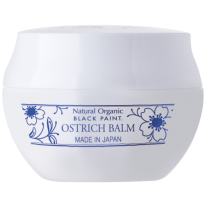 Natural & Organic Skincare with Halal Certified Black Paint Ostrich Balm
