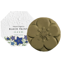 Natural & Organic Skincare with Halal Certified Black Paint Kabusecha Soap