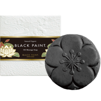 Natural & Organic Skincare with Halal Certified Black Paint Soap