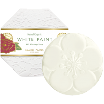 Natural & Organic Skincare with Halal Certified Black Paint White Soap